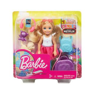 芭比娃娃Barbie之旅行中的小凯莉女孩公主玩具礼物儿童玩具过家家