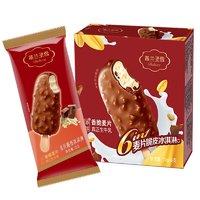 限地区:MENGNIU 蒙牛 蒂兰圣雪冰淇淋脆皮麦片口味 70g×6支