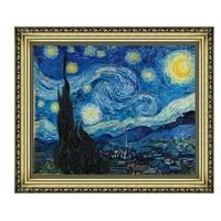 雅昌 梵高油画《星夜》背景墙装饰画挂画 宫廷金 52.5×44cm