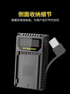 NITECORE奈特科尔UNK2 尼康单反微单便携移动摄影相机电池充电器