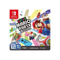 百亿补贴:Nintendo 任天堂 国行 Switch游戏兑换卡 《超级马力欧派对 》