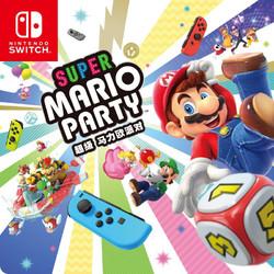 Nintendo 任天堂 国行 Switch游戏卡带 《超级马力欧派对》