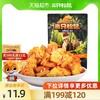 满减三只松鼠牛板筋120g四川特产休闲小吃零食烧烤味肉类辣条(原包装版)