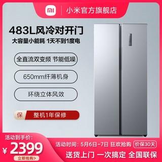 MIJIA 米家 BCD-483WMSAMJ01 对开门冰箱