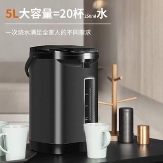 九阳恒温热水壶电热水瓶烧水壶保温一体全自动家用智能5L大电水壶