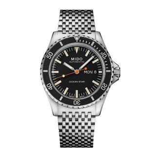 MIDO 美度 MIDO领航者系列75周年纪念款男士自动机械腕表
