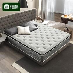 黑卡会员 : AIRLAND 雅兰 希尔顿酒店总统版 乳胶弹簧床垫 180*200*25cm