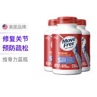Schiff 旭福 Move Free维骨力蓝瓶氨糖软骨素加钙 添加MSM维生素D3 80粒*3瓶