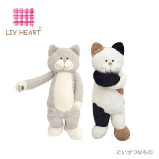LIVHEART茶米猫公仔毛绒玩具小猫咪玩偶睡觉抱枕娃娃儿童礼物女孩