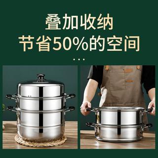 拜格不锈钢蒸锅家用30CM双层加厚电磁炉灶通用蒸煮锅蒸鱼神器家用