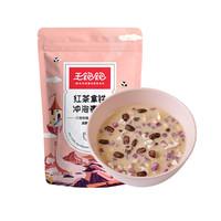 新品紅茶拿鐵麥片450g早餐高纖維谷物即食代餐速食 450g