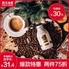 农夫山泉炭仌即饮咖啡饮料 美式低脂无糖黑咖啡低糖拿铁270ml*6罐(炭仌无蔗糖拿铁、270ml*6瓶)
