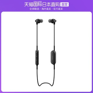 日本直邮松下Panasonic无线立体耳机挂脖入耳式黑色 RP-NJ310B-K(9*3.8*17.2cm、Not Specified)