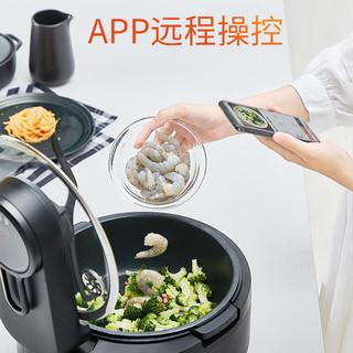 九阳智能炒菜机家用无油烟全自动多功能烹饪机器人炒菜锅炒锅