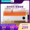 云米旗舰店踢脚线取暖器家用小型地暖电暖器电暖气片暖风机