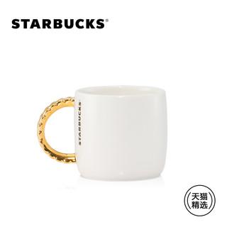 星巴克 355ml牛年典雅白金款马克杯 不带盖家用陶瓷杯 精选款