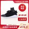 【直营】Adidas阿迪达斯进口TUBULAR DOOM PK小椰子鞋男女运动鞋(42、灰色)