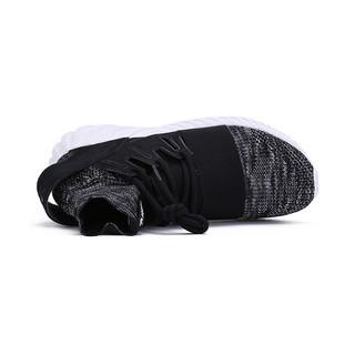 【直营】Adidas阿迪达斯进口TUBULAR DOOM PK小椰子鞋男女运动鞋(44.5、灰色)
