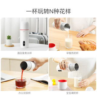 德尔玛电热水杯小型便携式保温一体烧水加热折叠电炖杯电热水壶