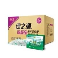 GREEN SOURCE 绿之源  活性炭竹炭包 0.5kg*20包