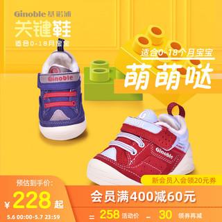 基诺浦新生婴儿鞋子冬款宝宝鞋保暖棉鞋男童关键鞋不掉鞋TXGB1763