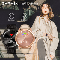 佳明GarminMove Luxe/Style 血氧心率健身房跑步机运动智能手表女(金色表盘 & 白色意大利皮表带(Luxe))