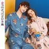 x 【布朗熊联名】 AI98132636  情侣款睡衣