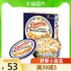 【进口送礼礼品礼物】印尼皇冠丹麦曲奇饼干454g铁盒装节日礼盒