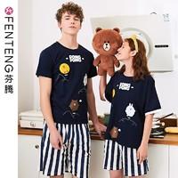 x 【布朗熊联名】I98122195 情侣款睡衣