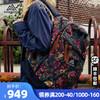 Gregory格里高利 DAY男女款26L城市休闲通勤旅行包双肩背包运动(花园提花、26L)