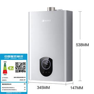 【爆款】NORITZ/能率 13升N7恒温升级燃气热水器家用强排式天然气