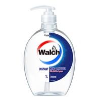 Walch 威露士 免洗洁手液
