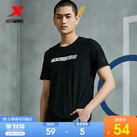 特步速干T恤男夏季新款训练运动速干衣透气健身训练跑步男士短袖(M、月兰色)