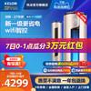 科龙50ME1 2匹一级能效变频柜机智能语音空调家用省电圆柱柜机