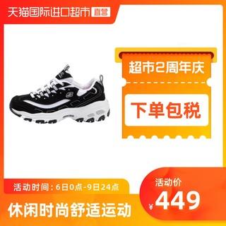【直营】Skechers斯凯奇女鞋新款D' 运动鞋熊猫鞋休闲鞋经典款