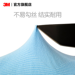 3M紫外线防护防晒袖套夏季长款清凉透气吸汗男女通用开车骑行护袖