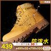 骆驼男靴冬季保暖休闲潮靴子真皮短靴高帮鞋马丁靴工装靴大黄靴男(42、A842887034,金黄)