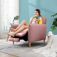 CHEERS 芝华仕 H芝华仕头等舱单人布艺沙发北欧现代简约客厅小沙发懒人椅50363