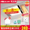 雷士照明风暖浴霸灯取暖集成吊顶排气扇照明一体卫生间浴室暖风机(C【2500W】双核|八合一|智能变频|有氧沐浴)