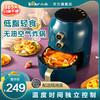 小熊空气炸锅家用新款大容量全自动空气电炸锅去油薯条机无油炸锅