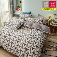 YUZHAOLIN 俞兆林 春夏款网红四件套床单被套三件套被罩卡通床品4件套床上用品亲肤
