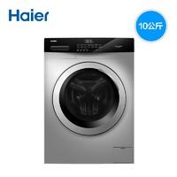 Haier 海尔 EG100B139S 10公斤 滚筒洗衣机