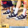 New Balance NB官方正品男女同款SDL750系列SDL750BW时尚运动凉鞋(36、米色/粉色 SDL750SC)