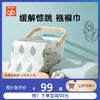 gb好孩子婴儿包巾新生宝宝襁褓巾包被浴巾纯棉纱布巾抱被大包巾(水果嘉年华绿色(2条装)、120x120cm)
