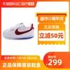 Nike耐克板鞋小童婴童鞋阿甘鞋运动休闲鞋904769-103儿童男童鞋子