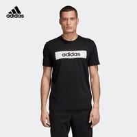 adidas 阿迪达斯 EI4587 男款运动短袖T恤