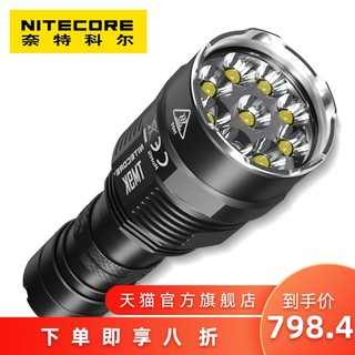 NITECORE 奈特科尔 NITECORE奈特科尔超亮强光远射手电筒搜索手电可充电式探照灯TM9K