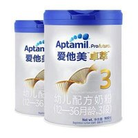 Aptamil 爱他美  卓萃 幼儿配方奶粉 3段 900g  2罐