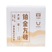 TAETEA 大益 普洱茶茶叶 生茶铂金方砖240g (60g/片*4)