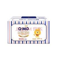 Q·MO 奇莫  皇家至柔 婴儿纸尿裤 M100